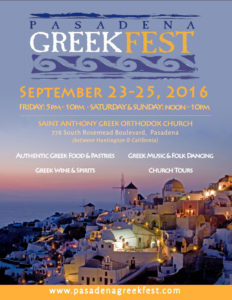 Pasadena Greek Fest